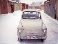 БОЕЦ 555